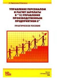 OZON ru - Книги | Шуайцзяо Искусство бросков в
